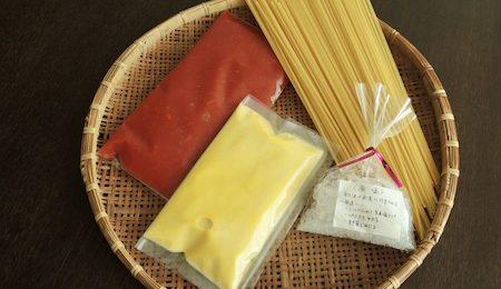 真空パック料理のテイクアウト パスタ 野菜スープ