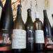 ワイン ナチュール オーガニック