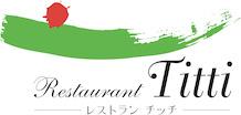 レストランチッチ【公式】那須野菜のコース料理